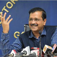 Delhi pollution: Odd-even scheme not needed any more, 'skies are clear', claims Arvind Kejriwal
