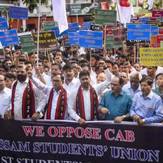 Citizenship Bill: Protests held across Assam, student leaders to meet Amit Shah tomorrow