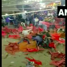 Watch: Attendees hurl chairs at one another at a qawwali recital in Haridwar