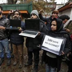 तमाम नुक़सानों के बीच कश्मीर में इंटरनेट बंद होने के कुछ फायदे भी नज़र आते हैं