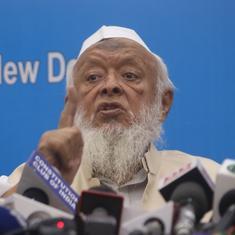 जमीयत ने अयोध्या विवाद में सुप्रीम कोर्ट के फैसले पर पुनर्विचार याचिका दाखिल की