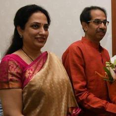Coronavirus: After son Aaditya Thackeray, Maharashtra CM's wife Rashmi Thackeray tests positive