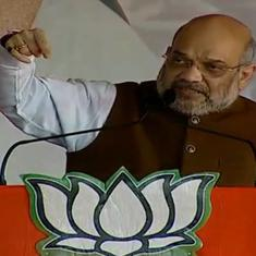 Jharkhand elections: Maoism buried '20 feet under the earth' by BJP regime, says Amit Shah in rally
