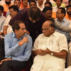 Maharashtra: Uddhav Thackeray-led Shiv Sena, NCP, Congress alliance to face floor test today