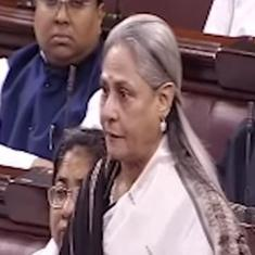 'Rapists should be lynched': Watch MP Jaya Bachchan suggest bypassing the law