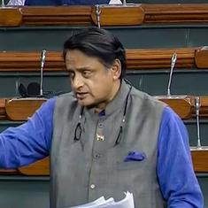 Parliament: Citizenship Bill is 'fundamentally unconstitutional', says Shashi Tharoor