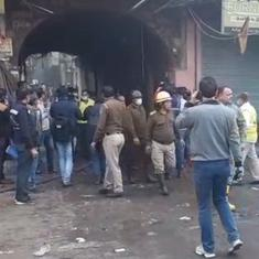 'No one bothers about rules': NHRC sends notice to Delhi government after Anaj Mandi fire