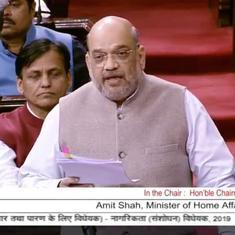 Top news: Rajya Sabha set to vote on Citizenship Amendment Bill soon