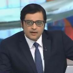 Pakistan calls Pulwama attack 'false flag operation' citing Arnab Goswami's WhatsApp chats
