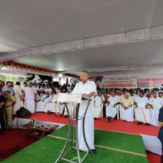 केरल के प्रस्ताव से नागरिकता कानून पर टकराव बढ़ने सहित आज के अखबारों की प्रमुख सुर्खियां