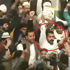 Watch: Bhim Army's Chandrashekhar Azad leads big anti-Citizenship Act protest at Jama Masjid