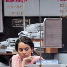 'Panga' trailer: Kangana Ranaut tackles her kabaddi dreams
