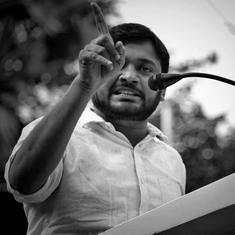 JNU sedition case: Court tells Delhi Police to give chargesheet to Kanhaiya Kumar and nine others