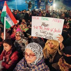 Citizenship Act: Call off Shaheen Bagh protest, urges Delhi Lt Governor Anil Baijal