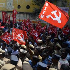 Ten trade unions to observe nationwide shutdown against government policies tomorrow