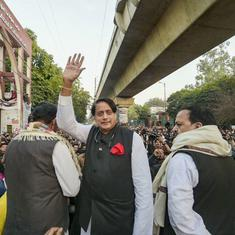 Watch: Shashi Tharoor visits Delhi's Jamia University, Shaheen Bagh, JNU to support anti-CAA protest