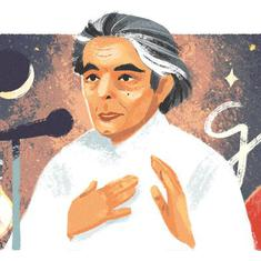 Google doodle marks 101st birth anniversary of Urdu poet and lyricist Kaifi Azmi