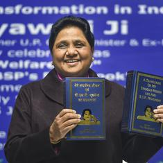 There's an atmosphere of fear and tension in country, both BJP and Congress misuse power: Mayawati