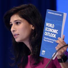 अब आईएमएफ ने भी भारत की विकास दर का अनुमान घटाया, इस साल यह 4.8 फीसदी रह सकती है