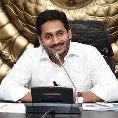 With Jagan Reddy's allegations against Supreme Court judge, silence is not the right strategy