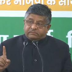 Ravi Shankar Prasad calls Rahul Gandhi a 'loser' for claiming BJP, RSS control social media