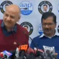 BJP showed clips of abandoned school to discredit the AAP, says Delhi Deputy CM Manish Sisodia