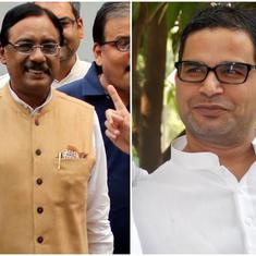 Top news: Prashant Kishor and Pavan Varma expelled from JD(U) after rift over CAA