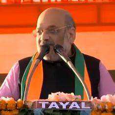 Hours after man shot at Jamia students, Amit Shah asks Delhi voters, 'With Modi or Shaheen Bagh?'
