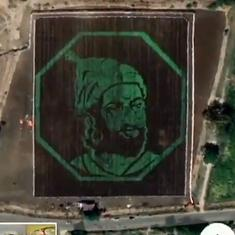 Watch: This old video of Maratha king Shivaji farm art visible on Google Maps is going viral