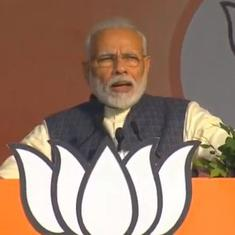 Top news: Narendra Modi claims Jamia, Shaheen Bagh protests are an experiment and a conspiracy