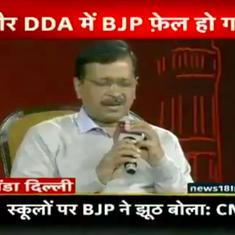 Caught on TV: Arvind Kejriwal sings the Hanuman Chalisa for a sceptical journalist