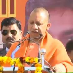 Adiyanath promises to pass 'love jihad' laws in Uttar Pradesh, issues 'Ram naam satya' warning
