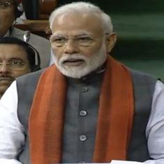 Budget Session: Narendra Modi announces setting up of Ram temple trust in Lok Sabha