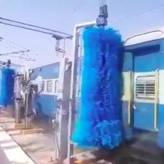 Watch this cool train-wash. It's the first automatic railway coach washing plant in Karnataka