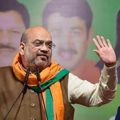 गोली मारो और भारत-पाक जैसे बयान नहीं होने चाहिए थे, अमित शाह के ऐसा कहने सहित आज के बड़े बयान