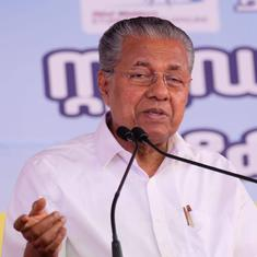 'Legal action will be taken against ED': Kerala CM after summons to investment fund board officials