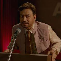 'Angrezi Medium' trailer: Will Irrfan be able to send his daughter to a London college this time?