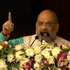 China opposes Amit Shah's Arunachal visit, India says remarks don't 'stand to reason'