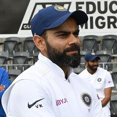 World Test Championship: India, New Zealand to be declared joint winners if final ends in draw