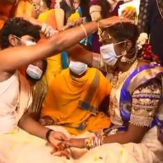 Coronavirus: Bride, groom, guests at a wedding ceremony in Andhra Pradesh turn up with face masks