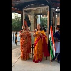 Watch: Gurugram highrise residents try to copy Italy's balcony-singing, but use microphones