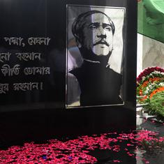 Bangladesh: Former military officer arrested 45 years after Sheikh Mujibur Rahman's assassination