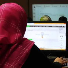 In Pakistan, IT training programmes are looking to redefine women's role in the labour force