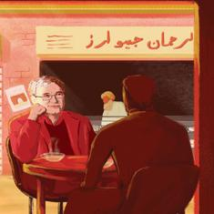 A writer from Peshawar imagines a visit to the city by Orhan Pamuk