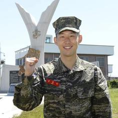 Spurs' Son Heung-min earns military accolade after completing three-week training in South Korea