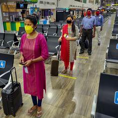 विमान से आने वाले हर व्यक्ति को 14 दिन के लिए क्वारंटीन में रहना जरूरी होगा : महाराष्ट्र सरकार