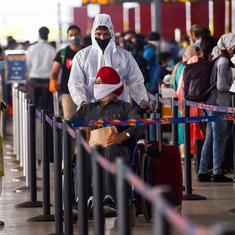 हवाई सेवाएं बहाल होने के पहले दिन दर्जनों उड़ानें रद्द, एयरपोर्ट पहुंचे यात्री परेशान