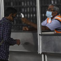 Coronavirus: Karnataka makes negative report mandatory for people coming from Maharashtra