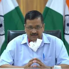 Coronavirus: Arvind Kejriwal announces plasma bank for Delhi, urges recovered patients to donate