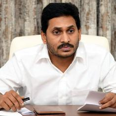 Andhra Pradesh: Jagan Reddy orders CID inquiry after doctor accuses his party leaders of harassment